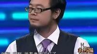 吴铮真献唱回击毒舌张绍刚《飞你魔术》