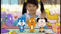 蓝猫互动电视栏目第003集记忆面包