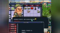 CC90068抗揍老王18年5月24号
