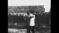 1930年世界杯决赛:乌拉圭4:2阿根廷