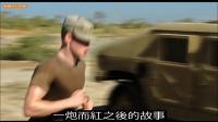【谷阿莫】5分鐘看完2016英雄變搖錢樹的電影《比利·林恩的中场战事》