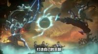 【2018MSI】2018英雄联盟季中冠军赛宣传片:成就传奇【中文配音版】