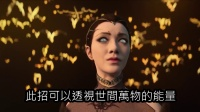 【谷阿莫】5分鐘看完2016臉做得不錯的電影《爵迹》