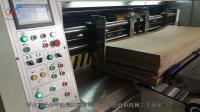 全自动水墨印刷机 华宇纸箱印刷机 纸箱厂设备选型 印刷机保养维护 实体工厂