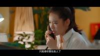 《北京女子图鉴》戚薇遭遇奇葩婚恋观 张翰张钧甯共赴十年之约