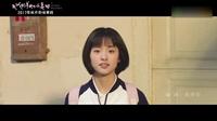 《致我们单纯的小美好》晨曦告白MV 我多喜欢你,你会知道