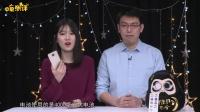 乐Pro3双摄AI版评测:双摄有惊喜,语音助手更智能