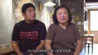 胖大姐街边卖臭豆腐,火爆杭州城,明星市长来了都要排队