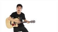 【柠檬音乐课】吉他入门教学第二课——持琴姿势、如何调音