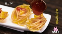 【魔力TV】3种薯片花样吃法,让你薯片不再继续平庸