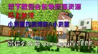 【小贤菌】新版贪吃蛇大战【小贤菌暂时回来啦】