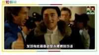 周星驰:戏谑发哥成全自己【比较好玩19】