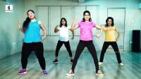 Chamma Chamma - zumba 尊巴舞蹈视频教学 减肥健身舞