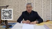 赵孟頫《胆巴碑》教学篇第1节方头横的笔法练习