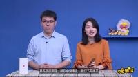 小米5X上手评测:千元双摄拍照给力,兼具性价比!