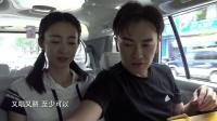 郑元畅这个搭档真是太好了,时刻鼓励王丽坤!