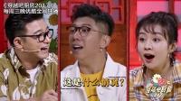 """杨幂竟是食霸:""""小时代""""姐妹花食量大曝光"""