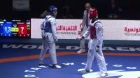 2018世界青年跆拳道锦标赛68公斤级决赛