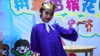 英语童话剧 《白雪公主》 树童(香槟花园)幼儿园