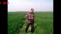 商水麦田哥王雨来戏曲 《大烟腔变成老干姜》