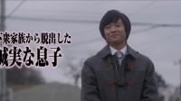 《暗金烂狗8》预告片『闇金ドッグス8』2018