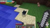 [MOD生存]我的世界Minecraft #2# 1.7.10回忆mc 乡巴佬见过没?