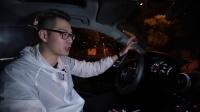 《好奇潮评测》:乱开远光灯 对司机影响到底有多大?