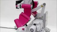 ROEMHELD Centrick 旋翻操纵机 360度人机装配操作