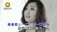唐儷「真心的戀夢」KTV