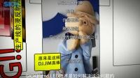 西克 (SICK)Dr.Jim-第一集-预告片