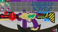 假面骑士腰带模拟器 build篇 星云烟雾枪 凯撒系统 EP34