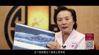 迟润华:肝经迟润华如何进行眼病诊断?