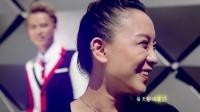 李金泽、老猫 - 你是我的妞 - MV版