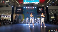 舞于伦比 popping团队-齐舞-WBC 2018
