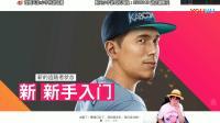 【小宇热游】飙酷车神2 攻略解说视频01期(内侧版)_超清