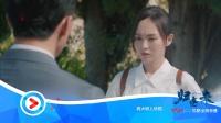 《归去来》卫视预告第9版180515:缪盈父亲金钱诱惑萧清翻供