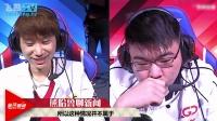 【51LOL】重赛知识讲解小课堂 揭秘LGD与QG为何重赛【最熊新闻】