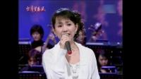 满面春风 结发一辈子 蔡幸娟 台湾望春风综艺片段
