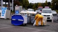 日本高速休息区的垃圾分类和电动汽车充电桩