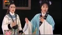 越剧 《南冠草-狱中传书》竺水招(竺小招)音配像(2005)