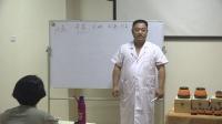 刘伟乘-火龙罐中医理论讲解及治病精髓.mp4