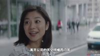 """《上海女子图鉴》""""职场孤独症""""大揭秘"""