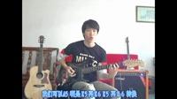 第三课 重金属电吉他入门 强力5和弦6和弦 摇滚型转换