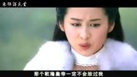 金庸武侠世界中依靠女人谋夺天下的陈家洛与喀丝丽的悲剧爱情