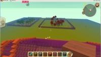 迷你世界 教你建造大型 四合院 迷宫 恐龙园  鸵鸟园 北极熊 城堡(二十四)