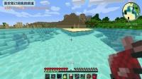 米米Minecraft 1.11冒险领域mod生存 #1# 这么人性化的矿洞你肯定没见过