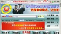 网站建设教程3 上传Banner