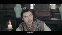 《开封奇谈》21集预告片