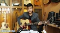 《第97课  晴朗》指弹吉他弹唱教学吉他教程