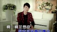 李明洋「阿爸」KTV